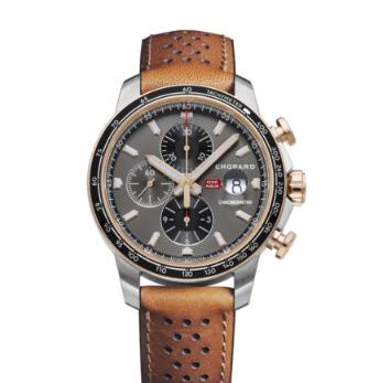 Chopard Classic Racing Replica Watch MILLE MIGLIA 2019 RACE EDITION 44 MM AUTOMATIC ROSE GOLD STAINLESS STEEL 168571-6002