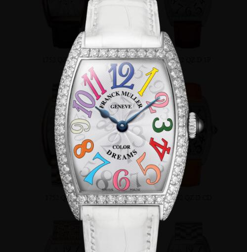 Franck Muller Cintrée Curvex Ladies Replica Watch for Sale Cheap Price 1752 QZ COL DRM D