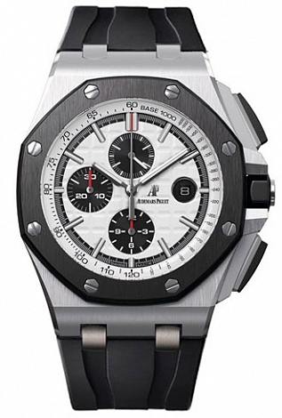 Audemars Piguet Royal Oak Offshore Chronograph 26400 26400SO.OO.A002CA.01 Replica watch