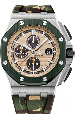 26400SO.OO.A054CA.01 Fake Audemars Piguet Royal Oak Offshore Camo Selfwinding Chronograph 44 mm watch