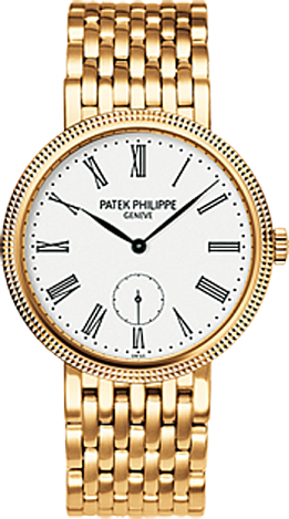 Fake Patek Philippe Calatrava Ladies 7119/1J watch luxury replicas