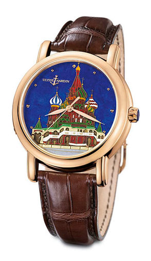 Ulysse Nardin 136-11 / KREM Classico Enamel San Marco Cloisonne Red Square high quality watches