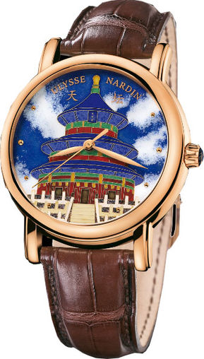 Ulysse Nardin 136-11 / TEM Classico Enamel San Marco Cloisonn RG Limited watch review
