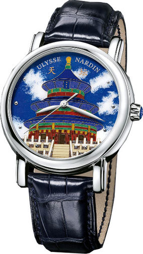 Ulysse Nardin 139-11 / TEM Classico Enamel San Marco Cloisonne Limited watch review